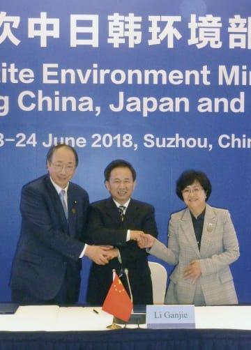 Trilateral environmental talks