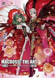 「マクロスF」の登場人物がミュージカル衣装を身にまとったポスター(C)2007ビックウエスト/マクロスF製作委員会・MBS