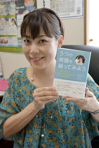 「うつの常識を疑ってみよう」を出版した看護師の後生川礼子さん=熊本市西区