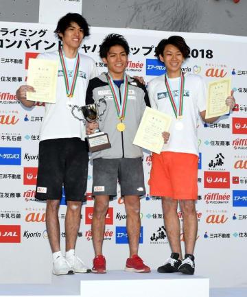 スポーツクライミングの「第1回複合ジャパンカップ」で優勝した楢崎智(中央)と2位の楢崎明(左)=24日午後、盛岡市内