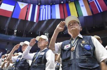 韓国政府が主催した、朝鮮戦争開戦68年の記念式典=25日、ソウル(共同)