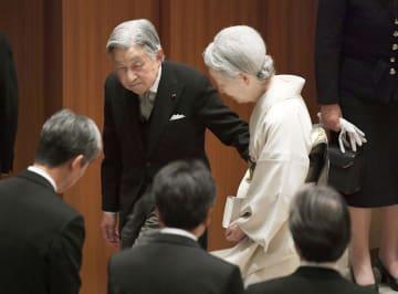 日本学士院賞の授賞式を退席される天皇、皇后両陛下=25日午前、東京・上野の日本学士院会館