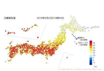 日最高気温分布図 6月25日(月)午後2時の時点 出典=気象庁HP