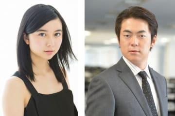 「義母と娘のブルース」に出演する上白石萌歌&ウーマンラッシュアワー・村本大輔 - (C)TBS