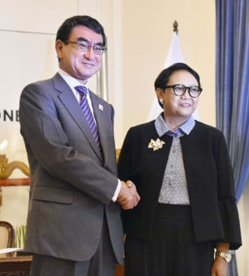 Japan, Indonesia foreign ministers