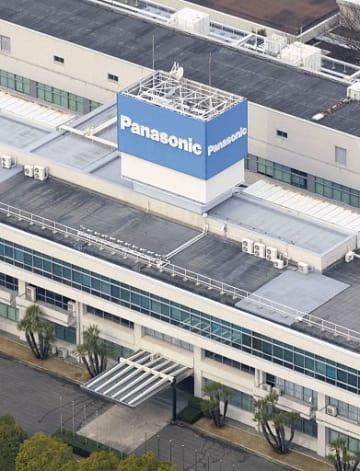 Panasonic head office in Osaka Pref.