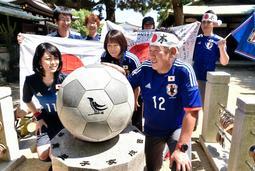 日本代表の活躍を祈願するサポーター=神戸市東灘区御影郡家2、弓弦羽神社