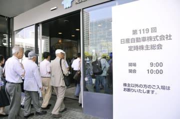 日産自動車の株主総会会場に入る株主ら=26日午前、横浜市