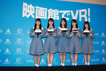 ▲左から、石田みなみさん、今村美月さん、田中皓子さん、土路生優里さん、薮下楓さん