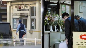 警官が刺され、拳銃を奪われた富山中央署奥田交番(左)=6月26日、東京都清瀬市の東村山署旭が丘交番で殉職した警官の遺影に黙とうする警察官(右)=2007年2月13日