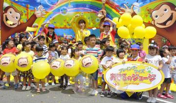 「おさるのジョージ」を題材にした新アトラクションの公開後、写真に納まる子どもたち=26日、大阪市のユニバーサル・スタジオ・ジャパン