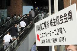 エスカレーターで会場に向かう株主ら=27日午前9時30分、神戸市中央区御幸通8(撮影・大山伸一郎)