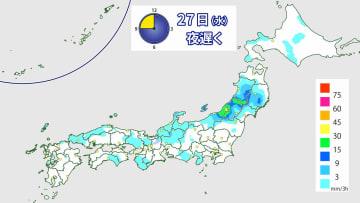 27日(水)夜遅く 降水分布予想