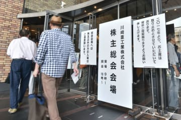 川崎重工業の株主総会会場に向かう株主ら=27日午前、神戸市