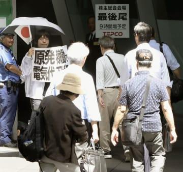 東京電力ホールディングスの株主総会の会場に入る株主ら=27日午前、東京都千代田区