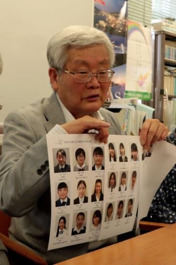 第21代高校生平和大使を発表する平野さん=6月1日、長崎市役所
