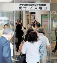 東北電力の株主総会会場に入る株主ら=27日午前9時25分ごろ、仙台市青葉区の電力ホール