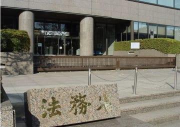 公安調査庁が置かれている中央合同庁舎第6号館A棟(「Wikipedia」より)