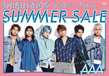 男女6人組ユニット「AAA」と「SHIBUYA109 SUMMER SALE」のコラボビジュアル