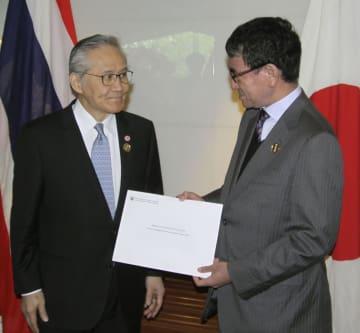 Japan-Thailand talks