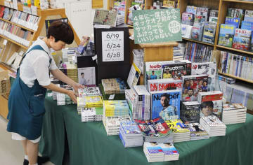 Football books at a Tokyo bookstore