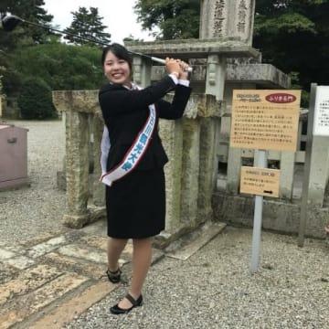 兵庫県加古川市の観光大使に就任したささきしょうこ