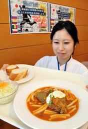 JICA関西食堂が日替わりで出しているポーランド料理=神戸市中央区脇浜海岸通1