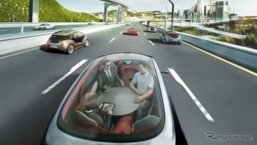 ボッシュによる将来の自動運転車のイメージ(参考画像)