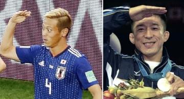 同点ゴールを決め、敬礼する本田選手(左)とシドニー五輪で銀メダルを獲得、兄にならって敬礼する永田選手(右)