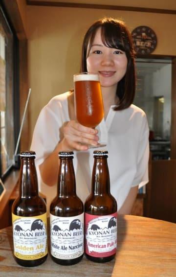 地元食材を使って製造された「鋸南ビール」=鋸南町