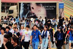 大勢の若者らが詰めかけたラッドウィンプスのライブ会場周辺=27日、神戸市中央区港島中町6