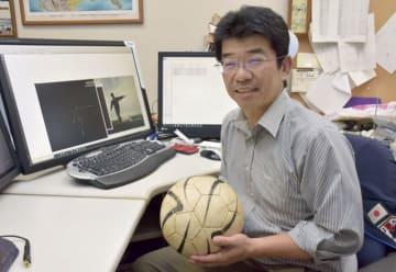 県立大の伊藤慶明教授