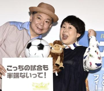 映画イベントに登場した鈴木おさむ(左)と大島美幸=28日、東京都内