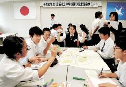 いじめ問題に向き合い、熱心に議論する生徒たち