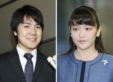 Wedding ceremony of Princess Mako eyed on Nov. 4 next year: sources