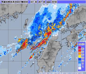 29日午前7時30分の雨雲の様子。出典=気象庁ホームページ