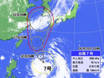 29日午前9時の台風7号の位置と進路予想。