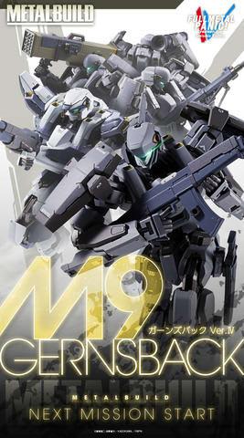 「フルメタル・パニック! IV」のM9 ガーンズバックのフィギュア「METAL BUILD M9 ガーンズバック Ver.IV」の特設サイト(C)賀東招二・四季童子/KADOKAWA/FMP!4