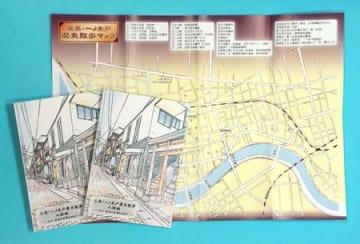 江戸から明治期の三条中心部の人物や名家を紹介したガイド本と添付のマップ