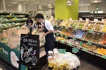 新百合ケ丘にオープンしたフランスのオーガニックスーパーマーケット「ビオセボン」