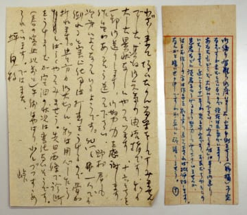 峠三吉が坪田正夫氏に宛てた手紙。右が1950年12月~51年3月、左は52年9月以降に書かれたとみられる