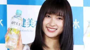 清涼飲料水「爽健美水」の発売記念イベントに登場した土屋太鳳さん