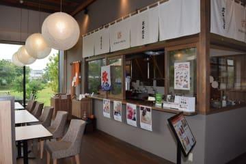 「武平作」栃木本店の「できたてキッチン」=栃木市