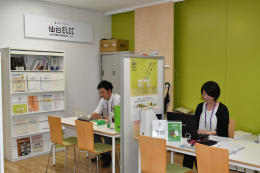 社会保険労務士らが常駐する仙台市雇用労働相談センター