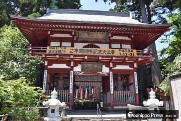 本尊が33年ぶりにご開帳される深浦町の円覚寺