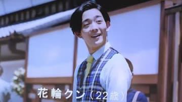 """軽乗用車「ミラ トコット」新CM発表会で初公開された""""おとな花輪君"""""""