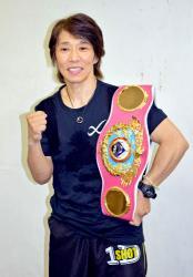 京都で行われる7度目の防衛戦に向けて意気込む、WBO世界女子アトム級王者の池山直(京都市中京区・フュチュールジム)