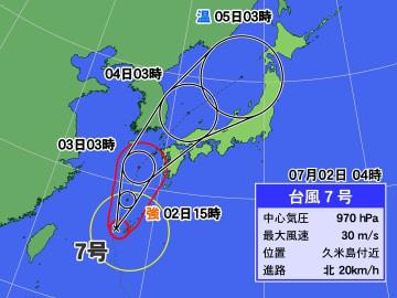 2日午前4時の台風の位置と今後の進路予想