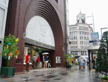 Tokyo's Ginza district