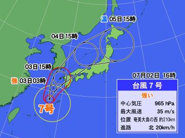 2日午後4時の台風の位置と今後の進路予想